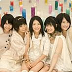9nine シングル「 ヒカリノカゲ 」