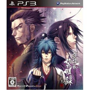 薄桜鬼 黎明録 名残り草(PS3)