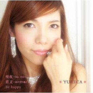 YURECA 2ndシングル「聖夜 ~DEC.24TH~」
