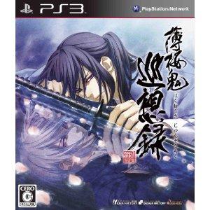 薄桜鬼 巡想録(PS3)