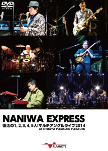 AND045 NANIWA EXPRESS 復活の1,2,3,4,5人! マルチアングルライブ2014 at SHIBUYA PLEASURE PLEASURE (DVD2枚組)ジャケット画像